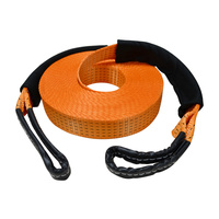 Winch Extension/Tow Strap 20m 4500kg
