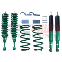 Tein Adjustable Sport Damper Lift Kit - Toyota Prado 150 Series (2009-On)